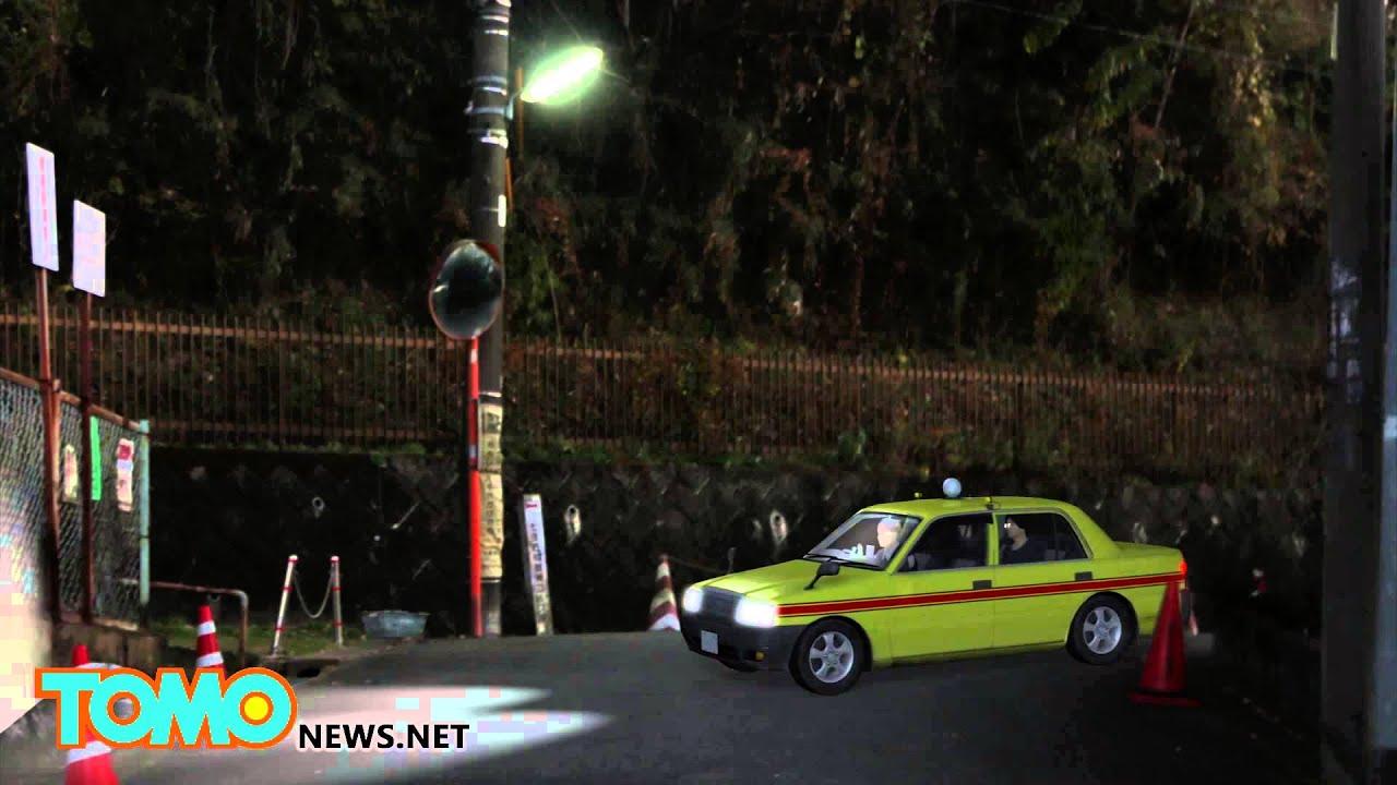 タクシー運転手刺した男 強盗殺...