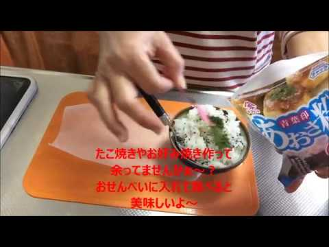 amazing!-how-to-make-a-japanese-rice-cracker-step-by-step-!