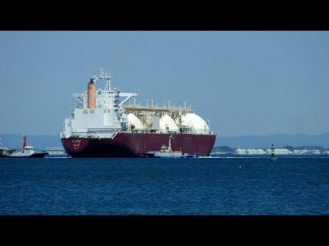 "LNG Tanker ""AL BIDDA"" Yokkaichi [JP]"
