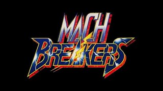Mach Breakers (マッハブレイカーズ) 12/12 wins (72 points) by AGO