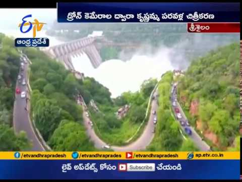 Watch Beautiful Drone Visuals of Srisailam Dam | After 3 years Dam Filled with Flood water