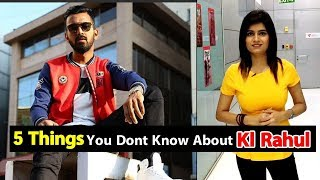 #INDvENG: 5 Things You Don't Know About KL Rahul | Sports Tak | Rashika Singh