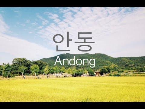 Andong (안동): My City
