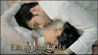 kitni Mohabbat Hai full song female version   Kitni Mohabbat Hai serial Title song