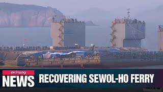 Sewol-ho Ferry emerged from water for the first time in nearly 3 years