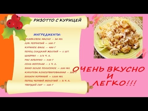 детм рецепты детского сада