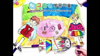 대구 북구 방문미술 그림샘 9월 회원작품