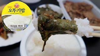 맛있는 오뚜기밥 210g|OTTOGI COOKED RI…