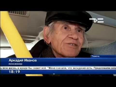 Вклады в Челябинске - сравните проценты по вкладам в