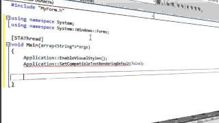 Visual Studio 2012 C++ Windows Form