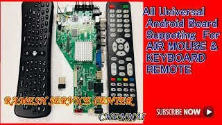 All Universal Android  Board Suppoting  For AIR MOUSE & KEYBOARD REMOTE