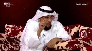صالح الحمادي - هل يعقل بأن الأهلي لا يستفيد إلا من 8 لاعبين في المنتخب فقط  #برنامج_الخيمة