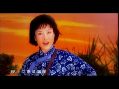 Peng Liyuan 彭丽媛 - Honghu Waters, Wave upon Wave 洪湖水浪打浪