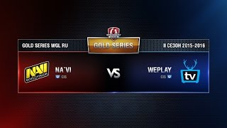 NAVI vs Weplay Week 7 Match 5 WGL RU Season II 2015-2016. Gold Series Group Round