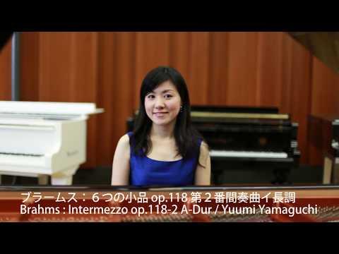 山口友由実 ブラームス「6つの小品 op.118 第2番 間奏曲イ長調」 / Yuumi Yamaguchi Brahms:Intermezzo op.118-2 A-Dur