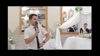 Ведущий Тамада Шоу-мен Свадебный ведущий Ярослав Галич