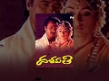 Dalapathi Full Movie || Rajinikanth, Mammootty, Shobana