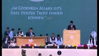 Deutsch/Urdu - Vollkommenheit an Wissen und Erkenntnis:Ziel jedes Ahmadies-Jalsa Salana Germany 2012