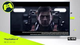 PS Plus 2019년 4월 무료 게임