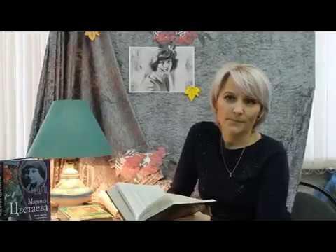 Изображение предпросмотра прочтения – ТатьянаТабачкова читает отрывок изпроизведения «Вот опять окно» М.И.Цветаевой