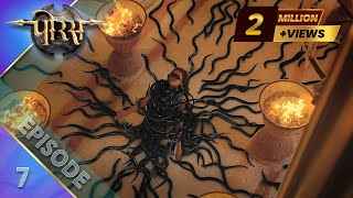 Porus | Episode 7 | India's First Global Television Series | 18th August 2021 Thumb
