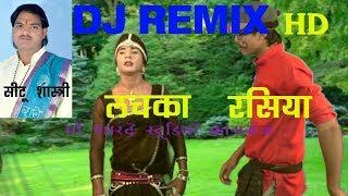 DJ REMIX BHAJAN //SEETU SHASTRI //MAINPURI//MAA SHARDE STUDIO KASGANJ//9411433429