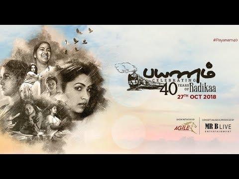 Payanam Celebrating 40 years of Radikaa
