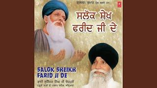 Salok Sheikh Farid Ji De - Part I