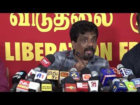 JVP Press Conference 10.11.208