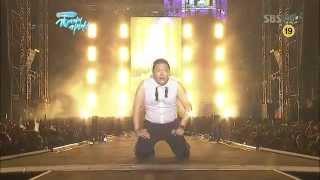 Psy CHAMPION Seoul Plaza Live Concert.mp3