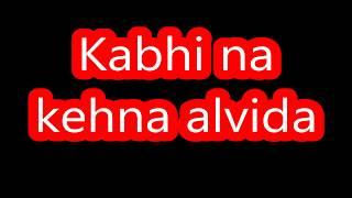 Janam Janam Lyrics  – Dilwale | Shah Rukh Khan | Kajol | Pritam |   New Song Lyrics Video 2015