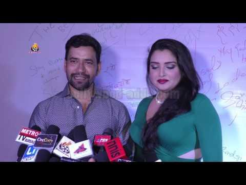 OMG: Dinesh Lal Yadav (Nirhua) - Amrapali - Special GIFT To Sambhavna Seth !!!