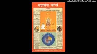 03 Srishti Chakra  A [1hr Hindi]