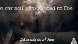 Last Breath Ahmed Bukhatir w-Lyrics احمد بوخاطر النفس الاخير