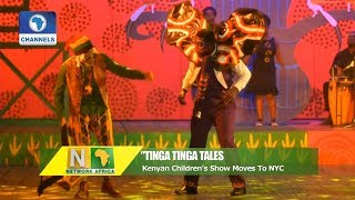 Kenyan Children's Show Moves To NYC | Network Africa |