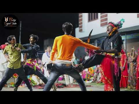 Download   2021  मेवाड़ की प्रसिद गवरी नृत्य बिलोदा गांव की हटया का खेल में आया माँ घाटा रानी का जोरदार भाव  