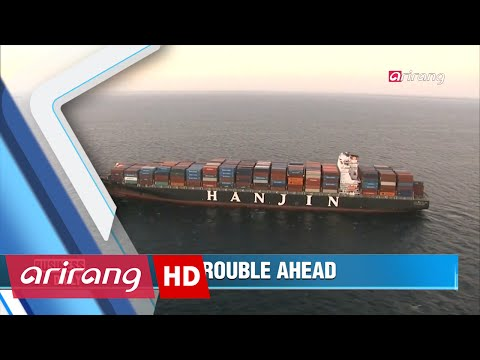 Business Daily(Ep.379) Shipping woes _ Full Episode