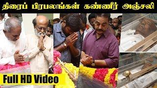 Cinema Celebrites Pay Last Respect to Director Mahendran – Full HD Video | Rajini, VijaySethuapthi
