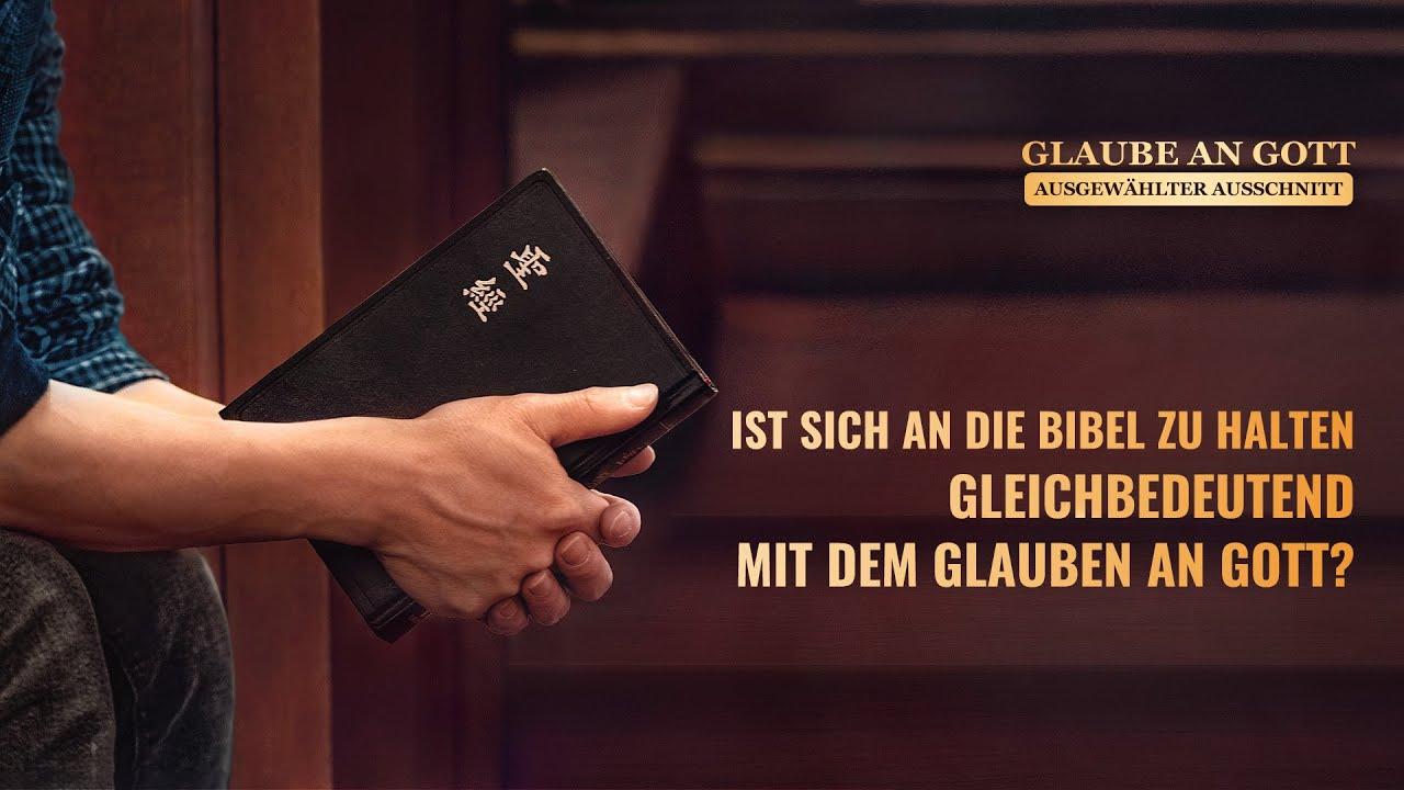Christlicher Film   Glaube an Gott Clip 4 – Ist der Glaube an die Bibel gleichzusetzen mit dem Glauben an den Herrn?
