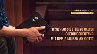 Film Clip - Ist der Glaube an die Bibel gleichzusetzen mit dem Glauben an den Herrn?