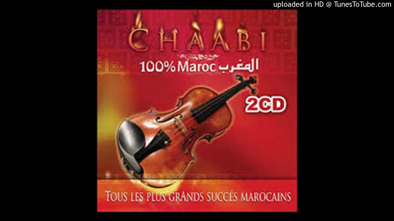 boita ritm cha3bi