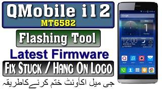 How To Flash QMobile i12 | Q Mobile Noir i12 Firmware | QMobile i12 Flash File