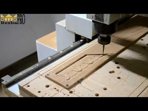 Производство резного декора из дерева на станках с ЧПУ