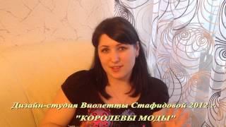 Пошив свадебного платья от модельера Виолетты Стафидовой  - ПОШИВ СВАДЕБНЫХ ПЛАТЬЕВ