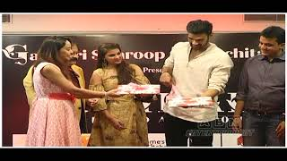 Hero Srinivas Bellamkonda launches Bridal Calendar 2019 | Bridal Calendar 2019 | ABN Entertainment