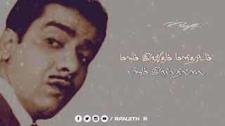 Puththi Ulla Manitharellam Song Lyrics What's App Status Video | J.P.Chandrababu | Kannadhasan | RR