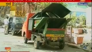 Mumbai Corruption In Root Cause Of BMC