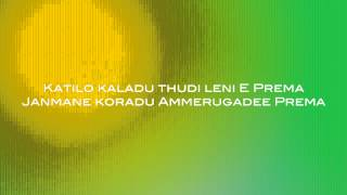 Andala Rakshasi- Manasu Palike HD Lyrics 2012 Superb Melody