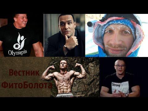 Алексей Немов - биография, личная жизнь, фото, достижения