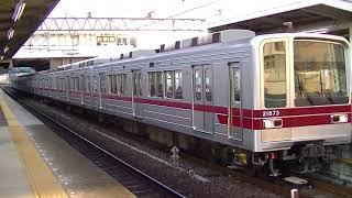 思い出をありがとう・・・東武20070系21873F
